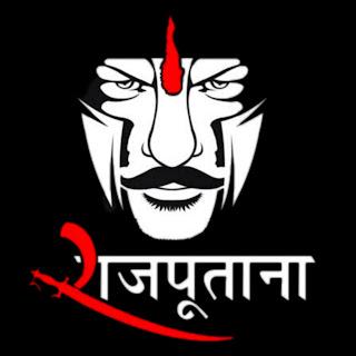 Rajputana Status 2020, Rajputana Status for Whatsapp