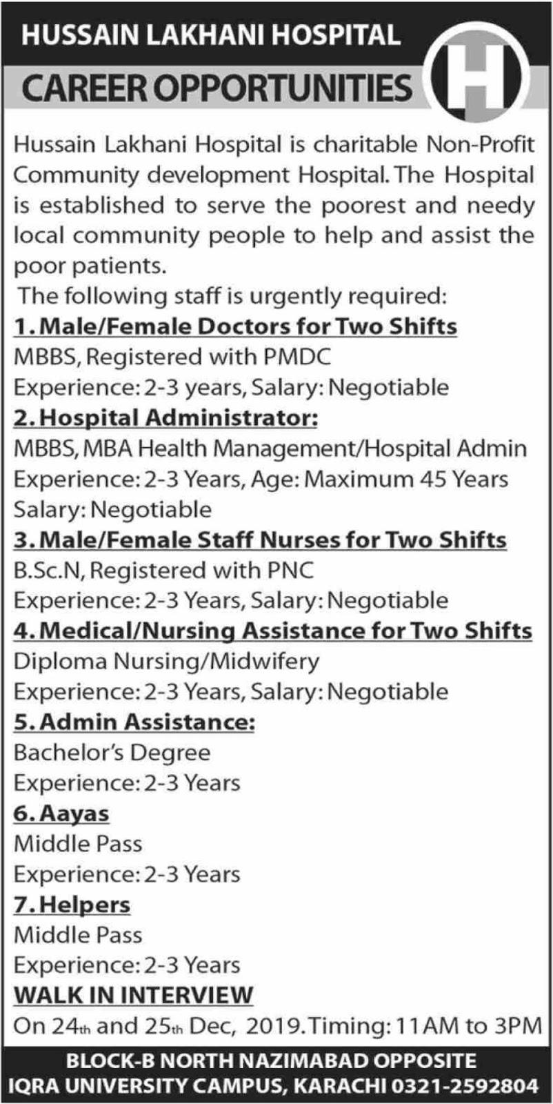 Hussain Lakhani Hospital Karachi Jobs 2019