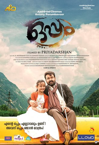 Oppam 2016 movie Poster