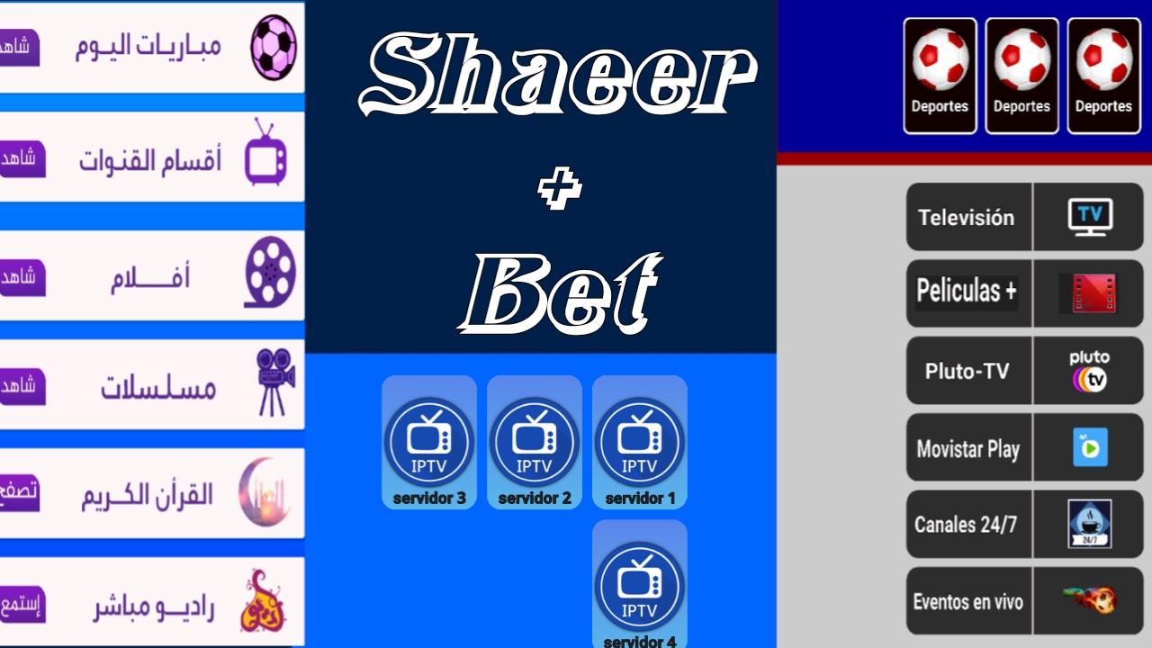 عربي ولاتيني يمكنك مشاهدتها عبر التطبيقان الرائعان/shaheer+bet