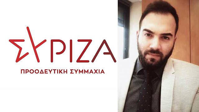 Η Νομαρχιακή Επιτροπή Αργολίδας του ΣΥΡΙΖΑ έχει νέο συντονιστή τον Τάκη Παπαϊωάννου