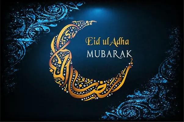 Eid ul Adha Greetings Card 2021