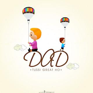 بطاقات يوم الأب