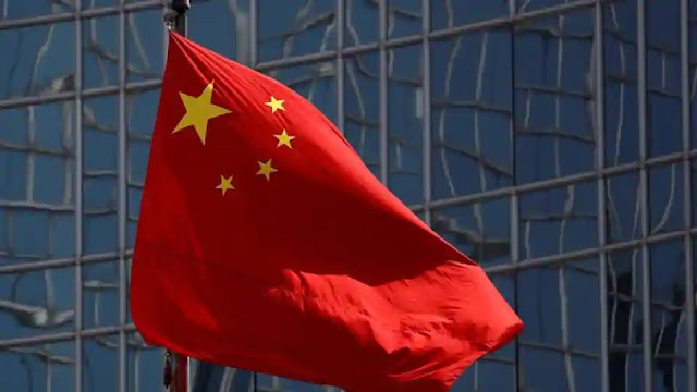 China flag in US