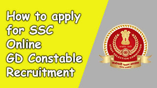 How to apply for SSC Online