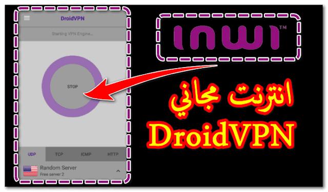 جديد,انترنت,مجاني,و,اعدادات,droidvpn,انوي,المغرب,عرض,*6,بدونه