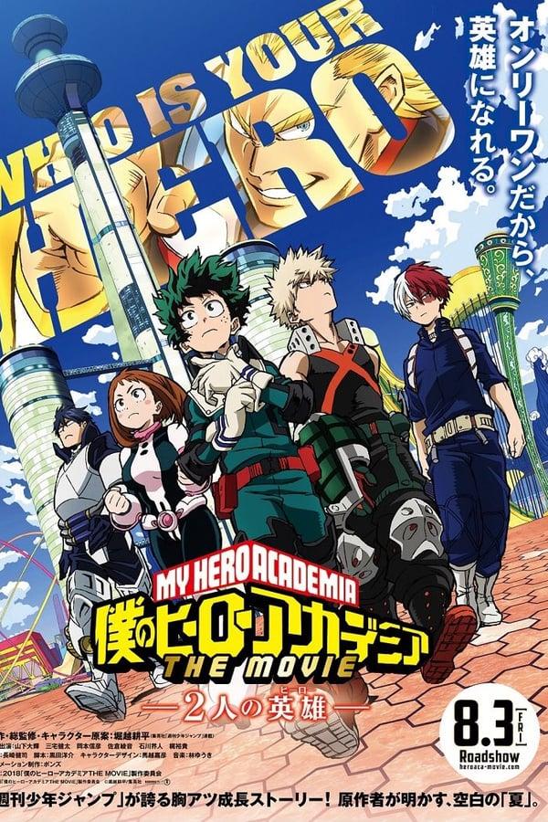 My Hero Academia: The Movie