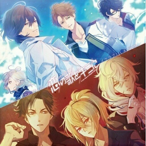 Download Ost Ikemen raibu: Koi no uta o kimi ni