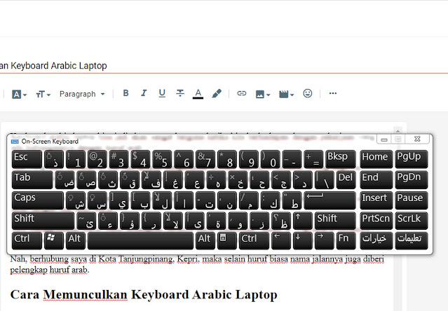 keyboard-arabic-laptop-1