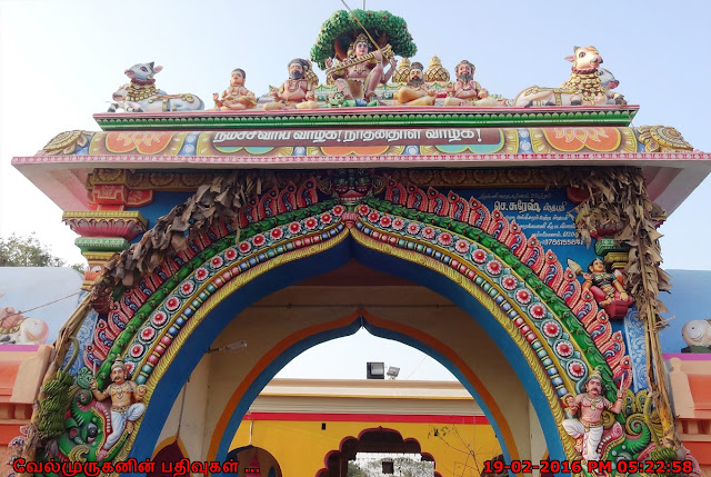 Kaveri Padithurai Kumbakonam