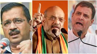 कौन होगा दिल्ली का मुख्यमंत्री? कुछ ही घण्टो में सामने आएंगे परिणाम !
