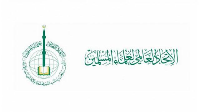 الاتحاد العالمي لعلماء المسلمين، تونس، عبير موسي، الحزب الدستوري الحر، حربوشة نيوز