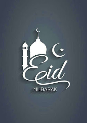 eid mubarak beautiful wish cards, message and blessing quotes 17
