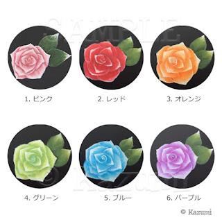 【受注制作/セミカスタム】ウェルカムボード A3サイズ - ローズ(6色)