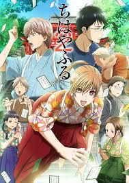 anime romance terbaik 2011