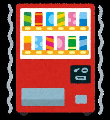地震で揺れる自動販売機のイラスト