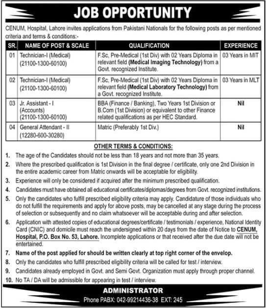 Pakistan Atomic Energy PAEC CENUM Hospital Lahore Jobs 2021