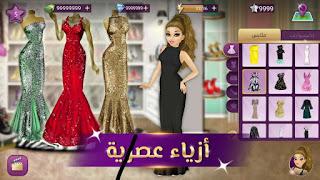 ملكة الموضة النسخة العربية