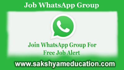 Join Government Job-WhatsApp Group Links