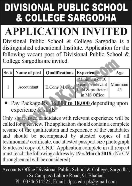 Divisional Public School and College Sargodha New Jobs for Accountant