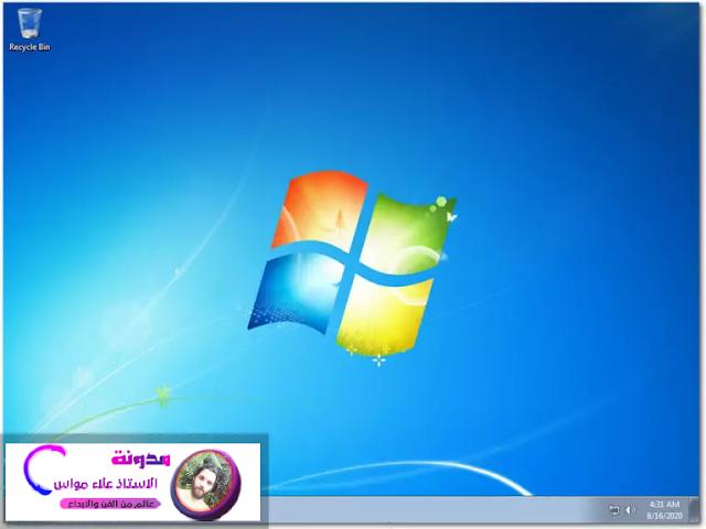 Windows 7 Ultimate 32/64 Bit Download Latest Update August 20