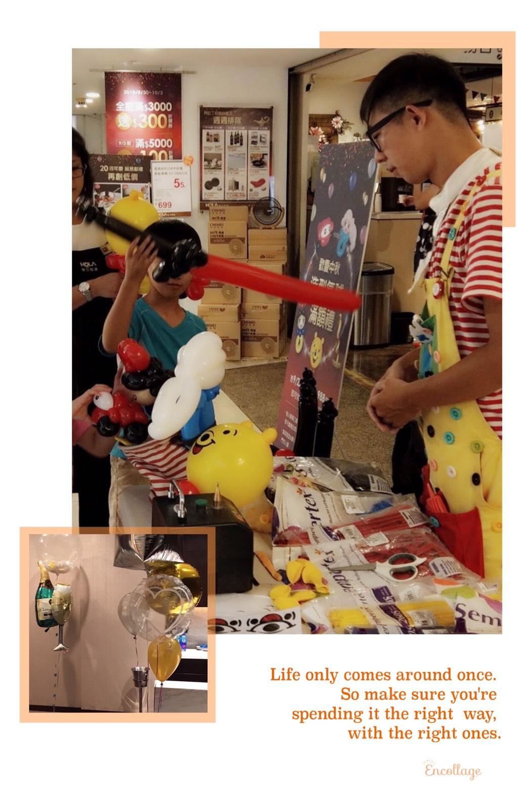 中秋氣球達人表演