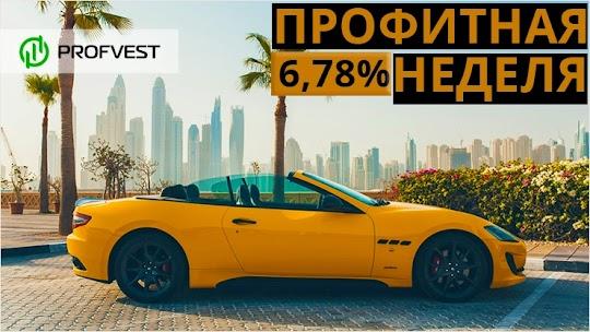 Отчет инвестирования 21.09.20 - 27.09.20: Наш портфель 12052,95$, прибыль 765,58$ (6,78%)