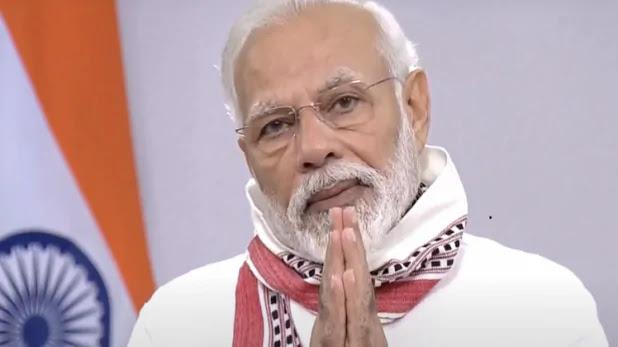 अयोध्या जा सकते हैं PM मोदी, 5 अगस्त को राम मंदिर भूमि-पूजन में हो सकते हैं शामिल PM Modi to visit Ayodhya on 5 August