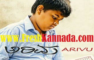 Arivu Kannada Movie Songs Free Download