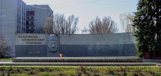 Новомосковськ. Дніпропетровська обл. Військовий меморіал і вічний вогонь
