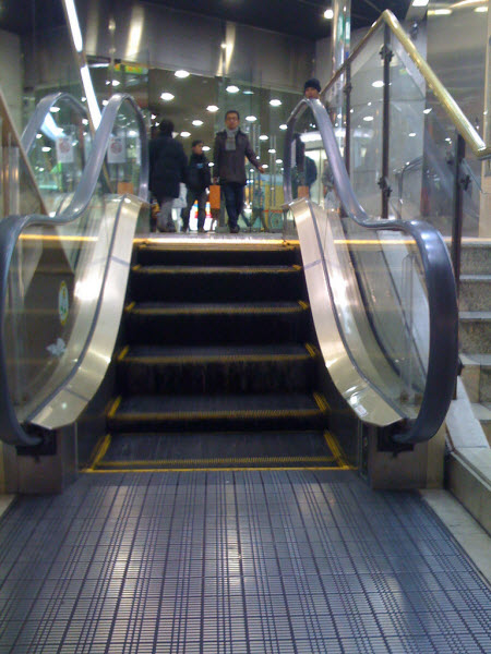 Escalera mecánica más pequeña o corta del mundo