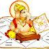 25 दिसम्बर का पंचाग और राशिफल: इन राशि वालों के लिए शुभ फलदायक होगा आज का दिन
