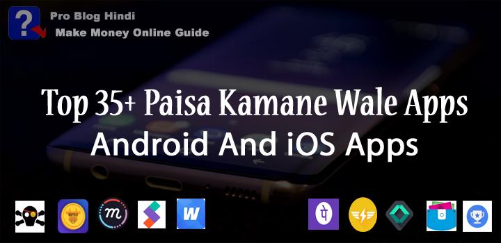 Top 35 Paisa Kamane Wala Apps [ 100% Working ]