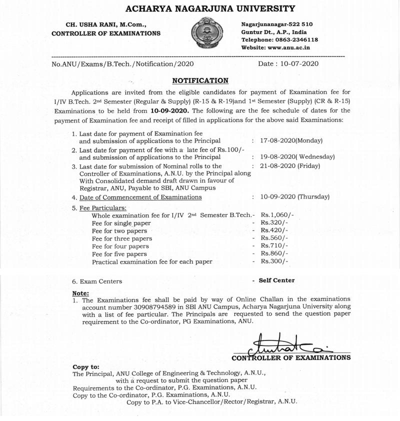 Acharya Nagarjuna University B.Tech (Regular & Supply) 2020 Exam Fee Notification