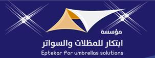 مظلات مواقف سيارات الرياض اوروبية كورية وطنية استرالية بافضل اسعار