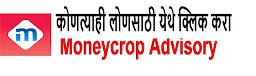 Moneycrop Advisory