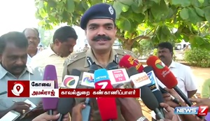 Coimbatore people withdraws jallikattu protest