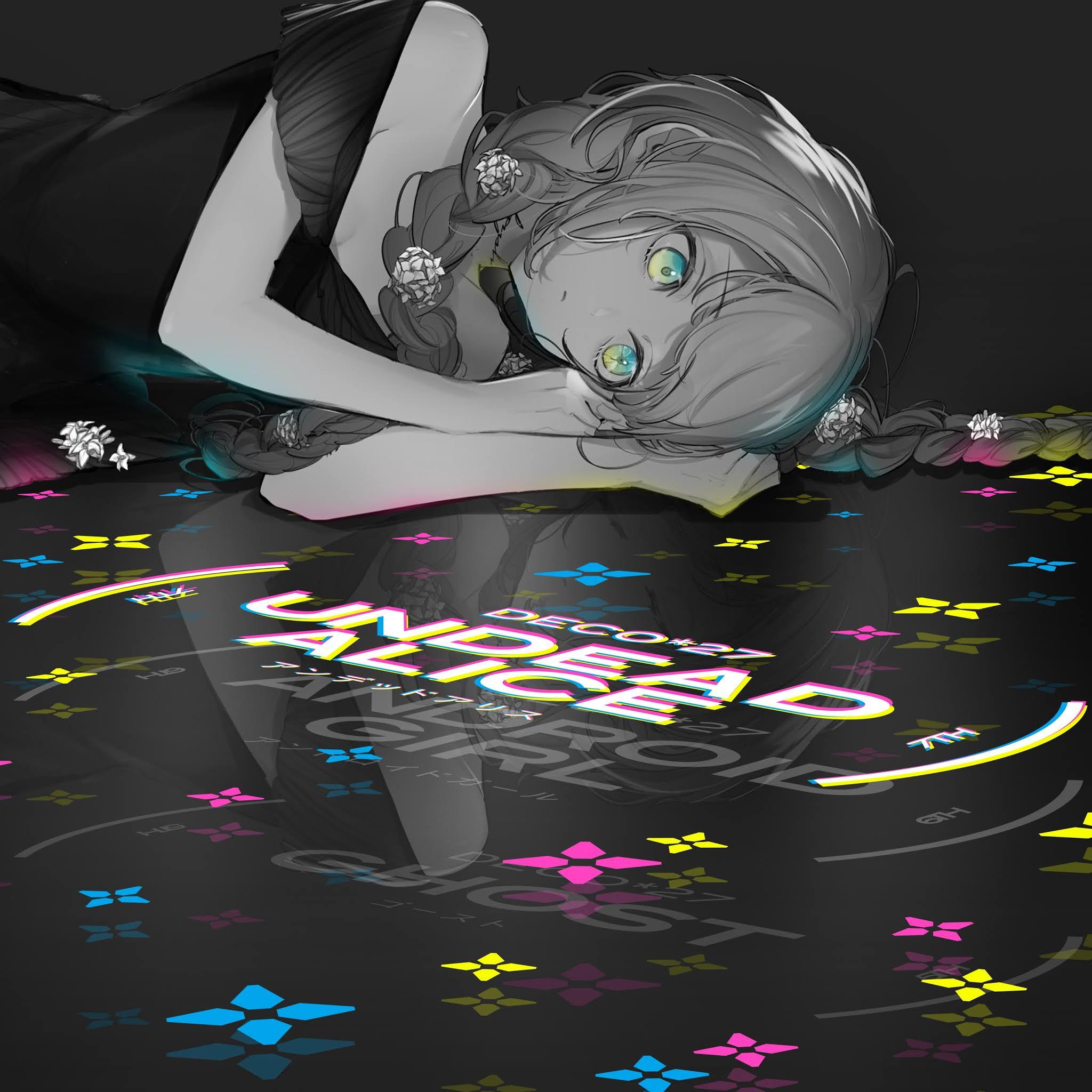 DECO*27 - Undead Alice