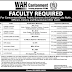Cantonment Board Public Schools And Colleges Wah Cantt Jobs