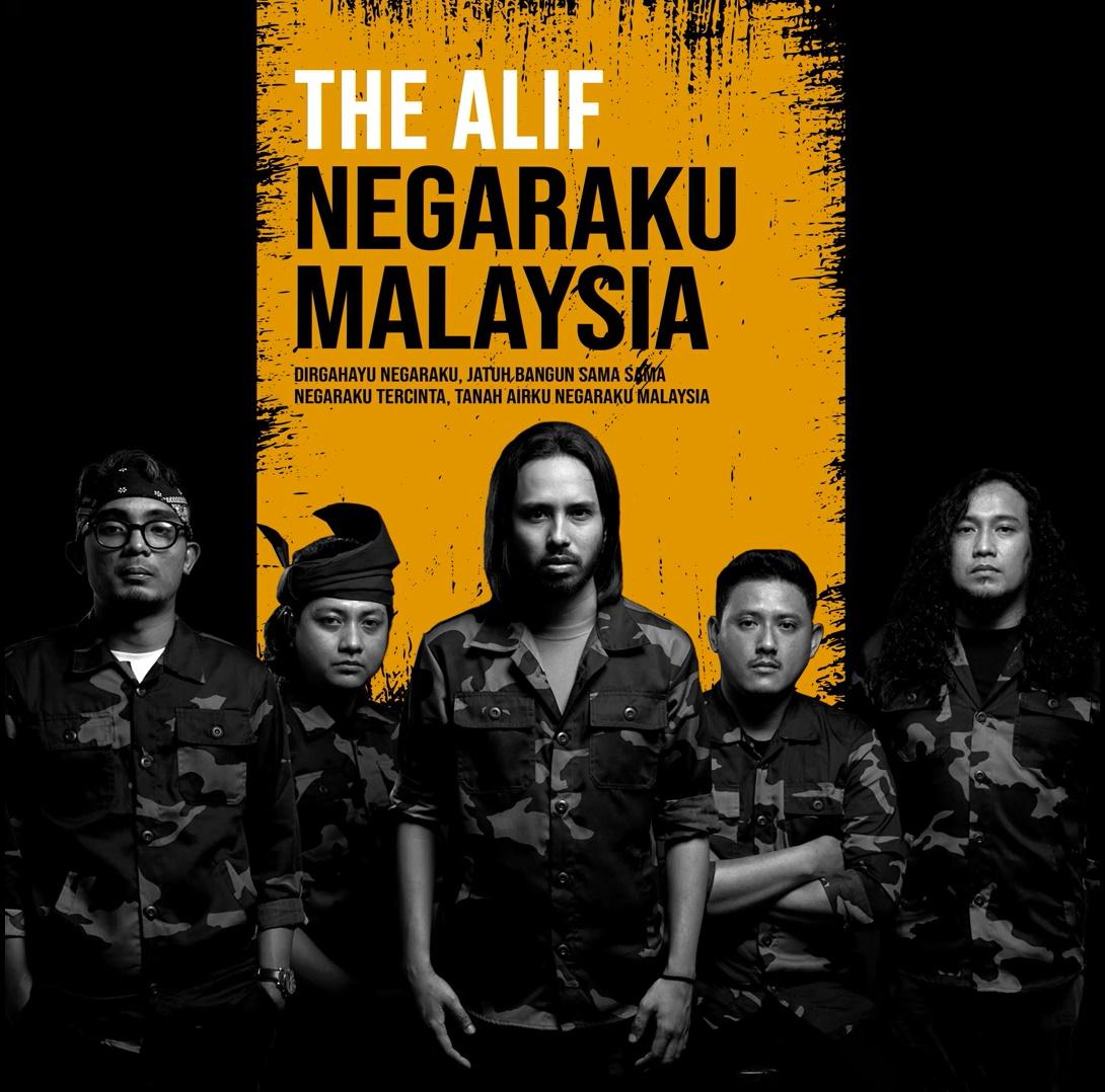 Senarai Lagu Melayu Ogos 2021