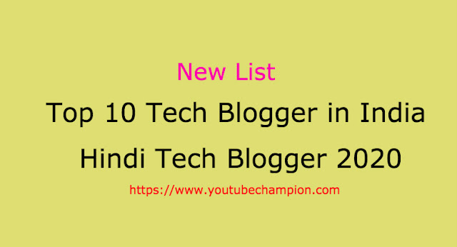 Top 10 Tech Blogger in India