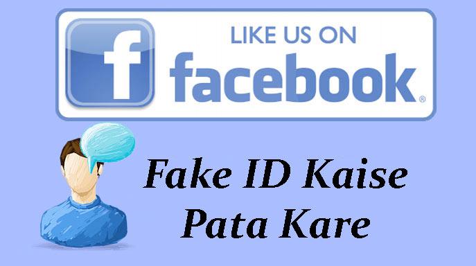 Facebook fake id kaise pata kare