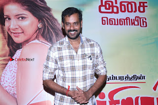 Jaikkira kudhira Audio Launch Stills  0009.jpg