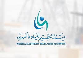 وظائف هيئة تنظيم المياه والكهرباء للسعوديين رجال ونساء