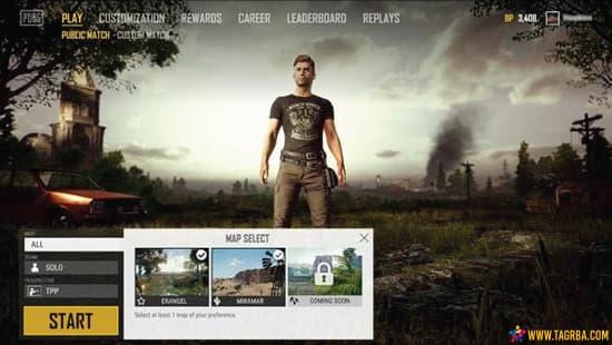 صورة داخلية للعبة ببجي PUBG من على الكمبيوتر - منصة تجربة