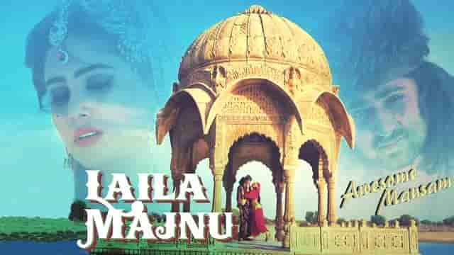 Laila Majnu Lyrics - Awesome Mausam, HvLyRiCs