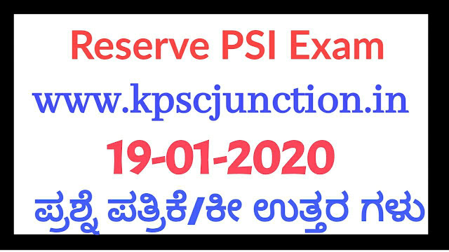 (19-01-2020)Reserve Police Sub Inspector(RSI) KEY ANSWER