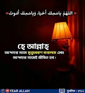 ইসলামিক ছবি facebook