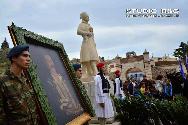 Το πρόγραμμα εορτασμού της 197ης επετείου της απελευθέρωσης του Ναυπλίου