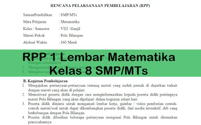 RPP 1 Lembar Matematika Kelas 8 SMP/MTs